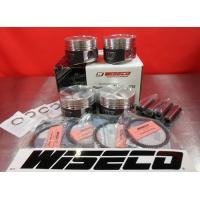 Комплект поршней для Toyota Celica 89-99 T185/205, MR2 3S-GTE Wiseco 9.0:1