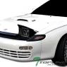 Фары линзованые черные для Toyota Celica T18# 89-93, MR2 86-95
