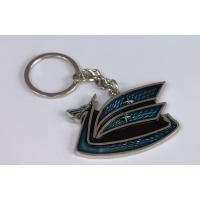"""Брелок """"CELICA TA23"""" синий для ключей"""