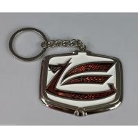 """Брелок """"CELICA TA23"""" красный для ключей"""
