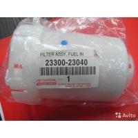 Фильтр топливный для Toyota Celica T23# 00-05