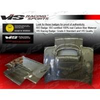 Карбоновый капот для Celica ST18#  89-03 VIS CS Style