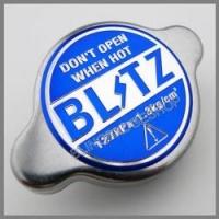 Пробка радиатора для Сelica / MR2 от BLITZ