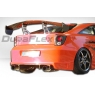 Задний бампер для Toyota Celica Т23# 00-05 BLITZ Style