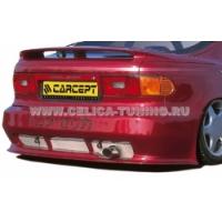 Задний бампер для Toyota Celica Т18# 89-93 Carzone Style