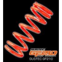 Комплект пружин для Toyota Celica Т20# 94-99 Tanabe GF210