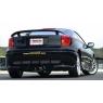 Пороги для Toyota Celica Т23# 00-05 Razzi Style