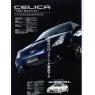 Накладка переднего бампера для Toyota Celica Т23# 00-03 TRD SPORT-M style