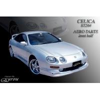 Накладка переденего бампера для Toyota Celica T20# 94-96 EUROU Type1