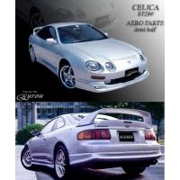 Комплект обвеса для Toyota Celica T20# 94-96 EUROU Type1
