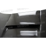 Воздухозаборник на капот для Toyota Celica T23# 00-05 OEM Style Carbon