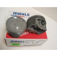 Комплект поршней для Toyota Celica 89-99 T185/205, MR2 3S-GTE Mahle 9.0:1