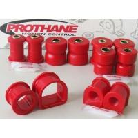 Комплект полиуретановых сайлентблоков для Toyota MR-2 W10 85-89 Prothane