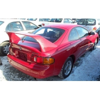 Спойлер для Toyota Celica Т20# 94-99 Supra style