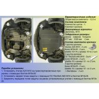 Защита картера двигателя и КПП для Toyota Celica T23# 00-05 (сталь)